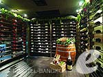 Wine Cellar : A-One Bangkok Hotel, Ratchadapisek, Phuket