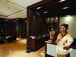 バンコク ラチャダピセーク通りのホテル : エー ワン バンコク ホテル 「Spa」