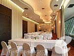 Conference Room : A-One Bangkok Hotel, Ratchadapisek, Phuket