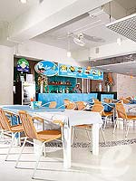 Poolside Bar : A-One The Royal Cruise Hotel, Fitness Room, Phuket