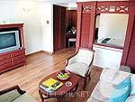 プーケット スパ併設のホテル : アブソリュート シーパール ビーチリゾート(Absolute Sea Pearl Beach Resort)のデラックスルームの設備 Living Area