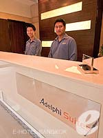 Reception : Adelphi Suites, Swiming Pool, Phuket