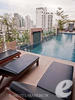 Swimming Pool : Adelphi Suites, Swiming Pool, Phuket
