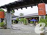 Entrance / Chura Samui resort, หาดเฉวง
