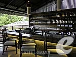Restaurant Suikin / Chura Samui resort, หาดเฉวง