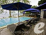 Swimming Pool : Chura Samui resort, with Spa, Phuket