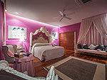 プーケット その他・離島のホテル : アルマリ ラグジュアリー レジデンス(Almali Luxury Residence)の4ベッドルームルームの設備 Fourth Bedroom