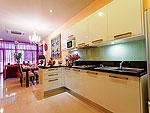 プーケット ファミリー&グループのホテル : アルマリ レジデンス ヴィラ マリ(Almali Residence Villa Mali)の2ベッドルームルームの設備 Kitchen