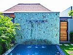 プーケット ファミリー&グループのホテル : アルマリ レジデンス ヴィラ マリ(Almali Residence Villa Mali)の2ベッドルームルームの設備 Private Pool