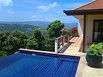サムイ島 チョンモーンビーチのホテル : アルファ ヴィラ(Alpha Villa)の4ベッドルームルームの設備 Private Pool