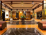 Reception / Alpina Phuket Nalina Resort & Spa, หาดกะตะ