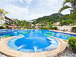 Kids Pool / Alpina Phuket Nalina Resort & Spa, หาดกะตะ