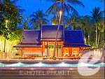 Beach Club : Amanpuri, Surin Beach, Phuket
