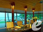 Restaurant : Amanpuri, Private Beach, Phuket