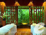 Aman Spa : Amanpuri, Private Beach, Phuket