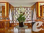 Room View : Pavilion at Amanpuri, Family & Group, Phuket