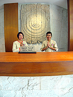Garden : Amari Ocean Hotel Pattaya, with Spa, Phuket