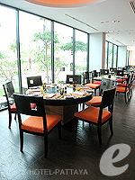 [Essence] : Amari Ocean Hotel Pattaya, with Spa, Phuket