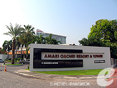 Amari Ocean Hotel Pattaya, with Spa, Pattaya