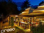 サムイ島 オーシャンビューのホテル : アマリ コ サムイ 「Restaurant」