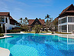 Swimming Pool : Amari Koh Samui, USD 50-100, Phuket