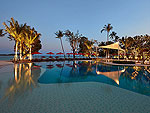 Swimming Pool : Amari Koh Samui, Chaweng Beach, Phuket