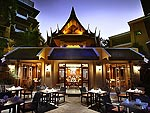Restaurant : Amari Vogue Krabi, Family & Group, Phuket