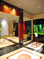[Heichinro] : Amari Watergate Hotel & Spa, Fitness Room, Phuket