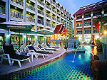 Swimming Pool : Amata Patong, Patong Beach, Phuket