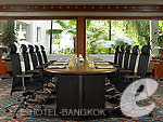 Conference Room / Anantara Riverside Bangkok Resort, แม่น้ำเจ้าพระยา