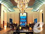 サムイ島 オーシャンビューのホテル : アナンタラ ボプット コサムイ リゾート 「Lobby」