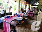 Restauant : Anantara Bophut Koh Samui Resort, with Spa, Phuket