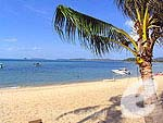 Beach : Anantara Bophut Koh Samui Resort, with Spa, Phuket