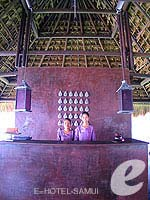 Spa Reception : Anantara Bophut Koh Samui Resort, with Spa, Phuket