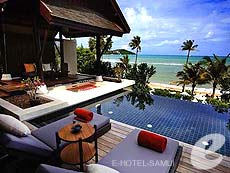 Anantara Lawana Koh Samui Resort, Couple & Honeymoon, Phuket