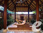 Thai Massage : Anantara Mai Khao Phuket Villas, Serviced Villa, Phuket