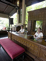 Reception : Anantara Mai Khao Phuket Villas, Serviced Villa, Phuket
