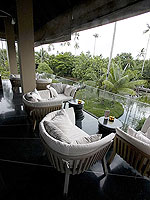 Tree House : Anantara Mai Khao Phuket Villas, Meeting Room, Phuket