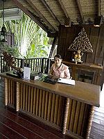 プーケット ビーチフロントのホテル : アナンタラ マイカオ プーケット ビラ 「Anantara Spa」