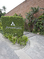 Entrance : Anantara Mai Khao Phuket Villas, Meeting Room, Phuket