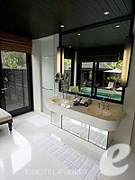 プーケット インターネット接続(無料)のホテル : アナンタラ マイカオ プーケット ビラ(Anantara Mai Khao Phuket Villas)のプールヴィラルームの設備 Bath Room