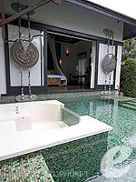 Outdoor Bathtub : Anantara Mai Khao Phuket Villas