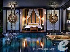 プーケット スパ併設のホテル : アナンタラ プーケット ビラ(1)のお部屋「プールヴィラ」
