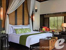 プーケット スパ併設のホテル : アナンタラ プーケット ビラ(1)のお部屋「ラグーン プールヴィラ」