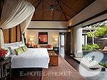 プーケット インターネット接続(無料)のホテル : アナンタラ マイカオ プーケット ビラ(Anantara Mai Khao Phuket Villas)の2 ベッドルーム ロイヤル ヴィラルームの設備 Bedroom
