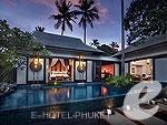 プーケット スパ併設のホテル : アナンタラ プーケット ビラ(Anantara Phuket Villas)の2 ベッドルーム ロイヤル ヴィラルームの設備 Pool Villa