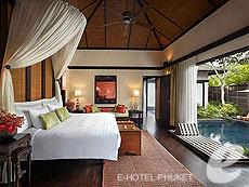 プーケット スパ併設のホテル : アナンタラ プーケット ビラ(1)のお部屋「2 ベッドルーム ロイヤル ヴィラ」