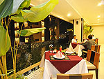 Restaurant : Andakira Hotel, Pool Access Room, Phuket