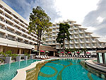 Swimming Pool : Andaman Embrace Resort & Spa, Family & Group, Phuket