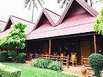 プーケット 2ベッドルームのホテル : アンダマン エンブレイス リゾート & スパ(Andaman Embrace Resort & Spa)のロータス コテージルームの設備 Exterior